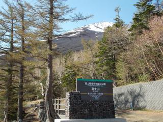 5s登山道入り口DSCN2022.jpg