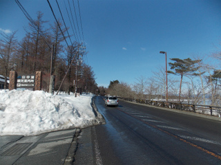 s7山中湖観光案内所前DSCN8815.jpg